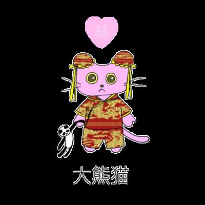 中華風みひちゃん