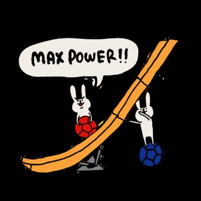【ボッチャ】MAX POWER