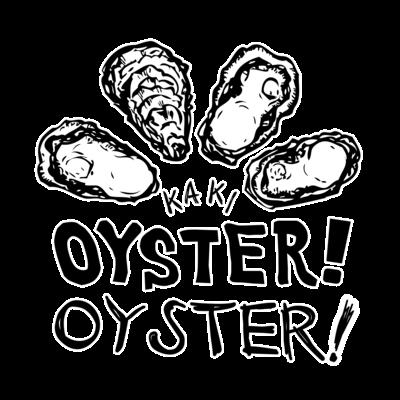 牡蛎 カキ かき 牡蠣 OYSTER オイスター カキ