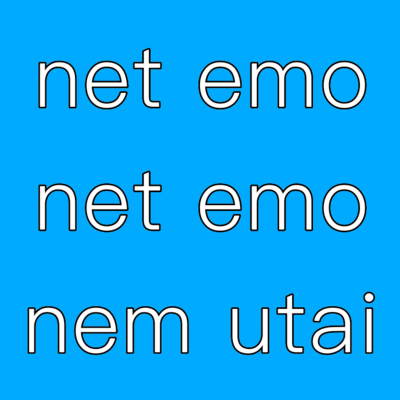net emo net emo nem utai