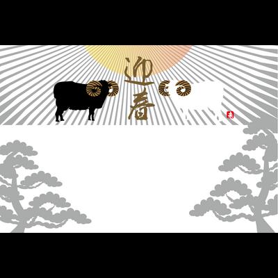 ひつじ羊ヒツジ