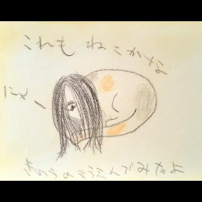 幼児が描いた気味の悪い絵