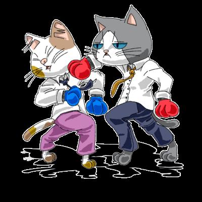 戦う猫シリーズ