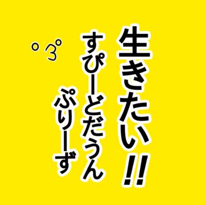 安全運転ステッカー黄4