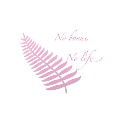 No bonus,no life
