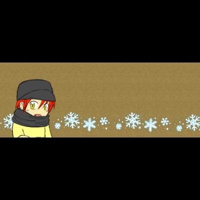 冬バージョン