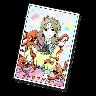 蛸とアイドル