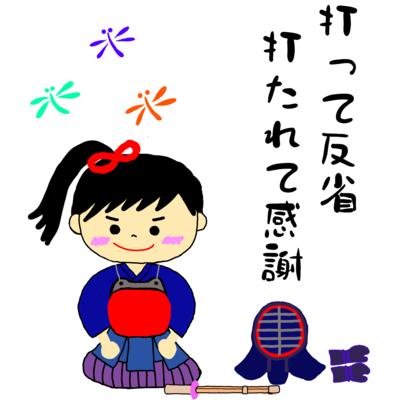 剣道Tシャツ