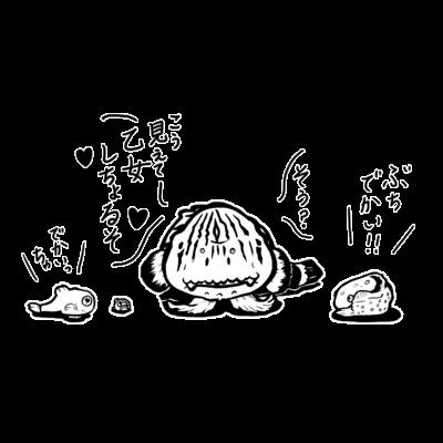 海洋生物グッズ(シンプルな一色絵)