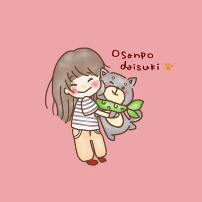 osanpo daisuki