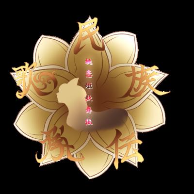 桃恋歌姫舞伝 アイコン