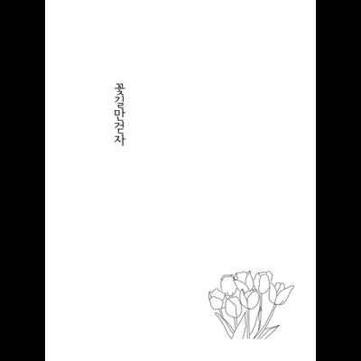 iPhone case(ホワイト)