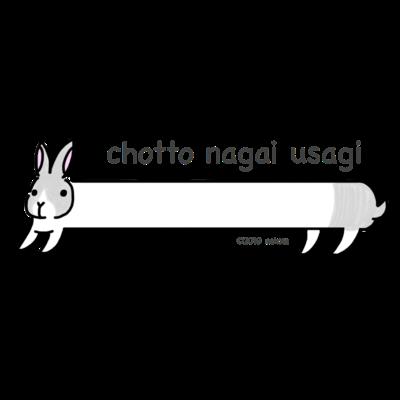 chotto_nagai_usagi_tachimimi