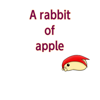 うさぎリンゴちゃん