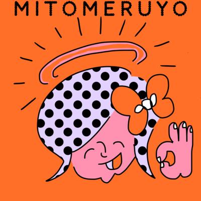 MITOMERUYO