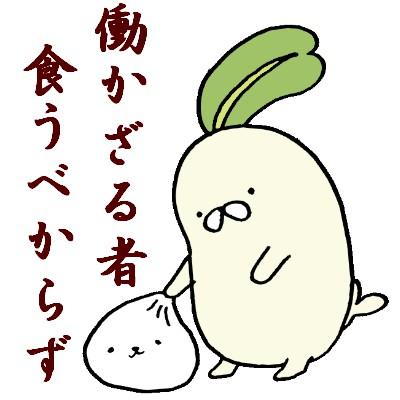 ぽよ太郎~埼玉のゆるきゃら~
