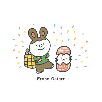 Frohe Ostern: ドイツ語イラストグッズ