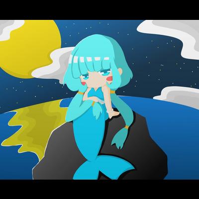 月夜の人魚
