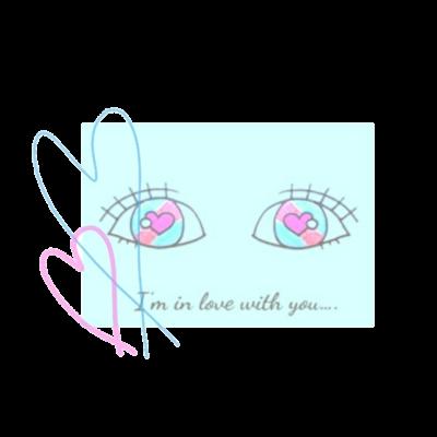 恋する乙目