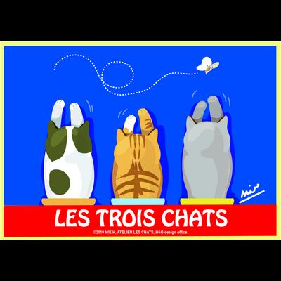 LES TROIS CHATS(3匹の猫)