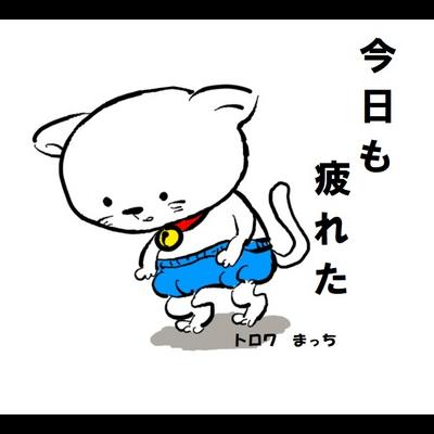 しょんぼりシリーズ 猫