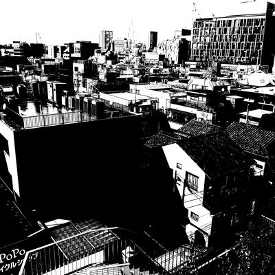 TOKYO VIEWING