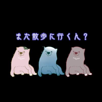 シリーズ(口実)