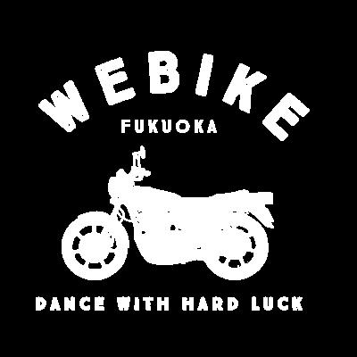 WEBikeマブダチモデル