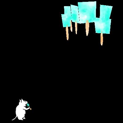 アイスの森