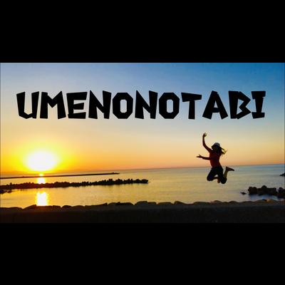 UMENONOTABI