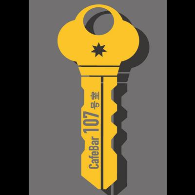 107号室の鍵