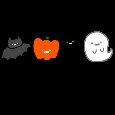 ハロウィンの仲間たち