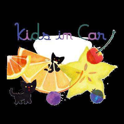 Kids in Car   ステッカー