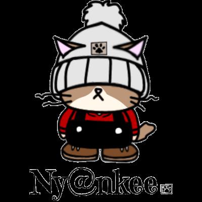 ニット帽のあいつ (Ny@nkee)