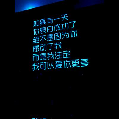 #Shanghai