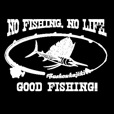 ロングスリーブT(海水魚)