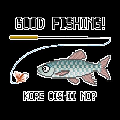 バッグ(淡水魚)