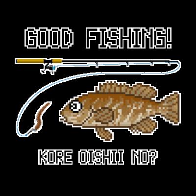 Tシャツ(海水魚)
