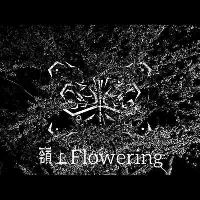 ネオ花柄トートバッグ(モノクローム)