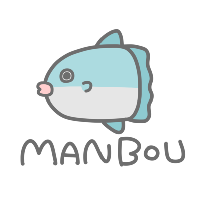 MANBOU(色付き)