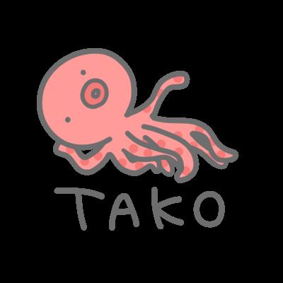 TAKO(色付き)