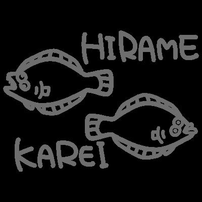 HIRAME KAREI