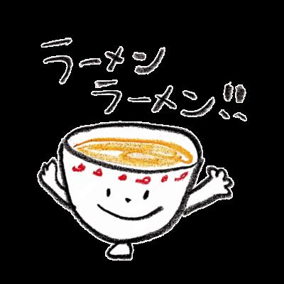 餃子とラーメン!