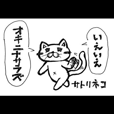 ケフィアオリジナル作品