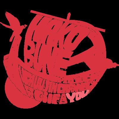 HAKOBUNE・赤ロゴ・PROJECT