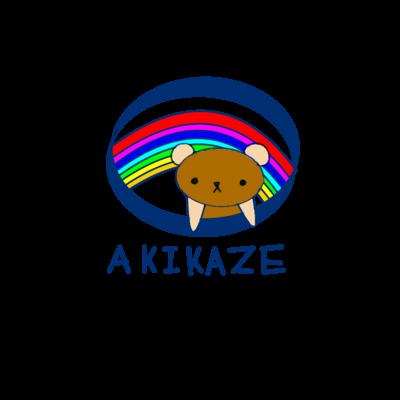 Akikazeマーク