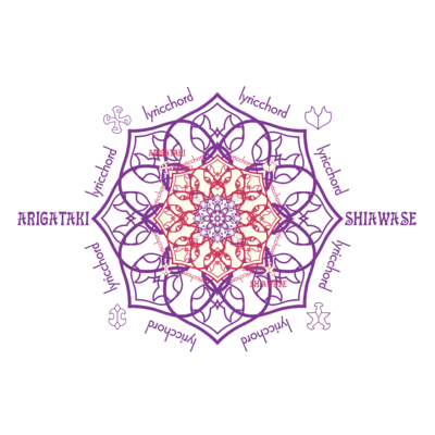 ARIGATAKISHIAWASE/花紫