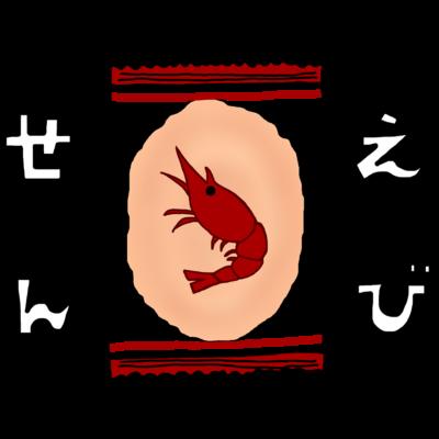 スマホケース・手帳型ケース