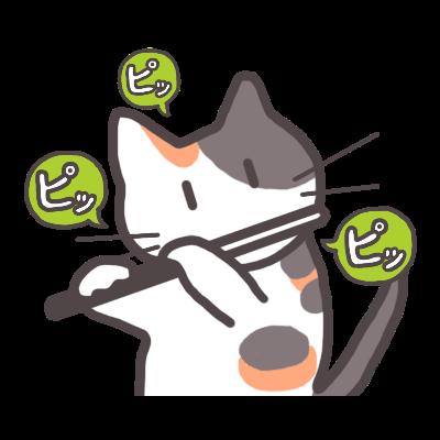 ピッと鳴く三毛猫コロ