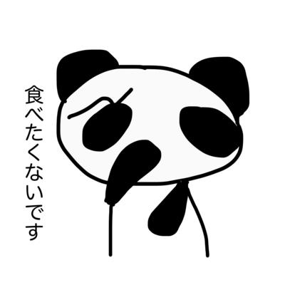 摂食障害パンダ